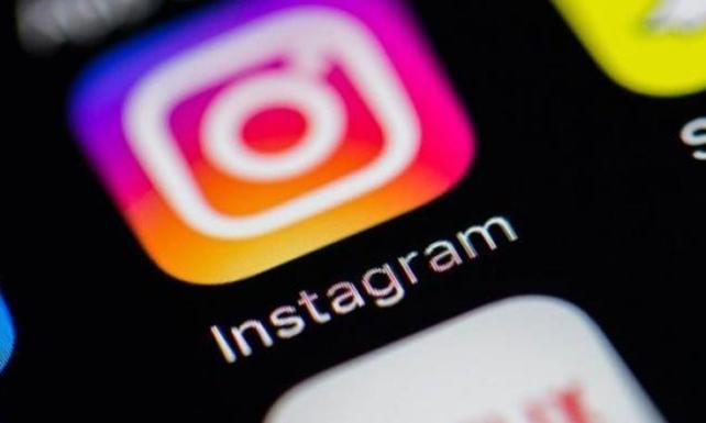 Instagram'a erişim sıkıntısı