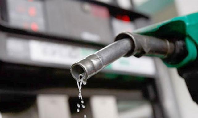 ÖTV zammı yansıtılsaydı benzin kaç TL olacaktı?