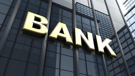 Resmen açıkladılar! iki dev banka birleşiyor